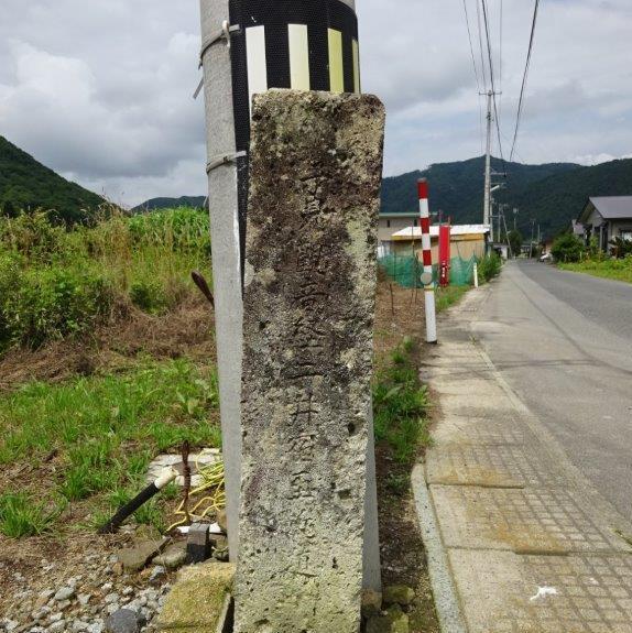 小岩沢 道標