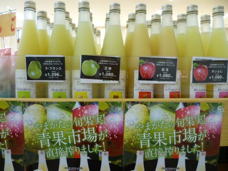濃厚トロトロ100%果汁ジュース