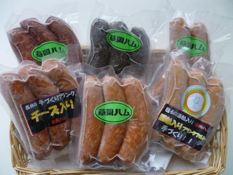 おうちバーベキュー(BBQ):画像