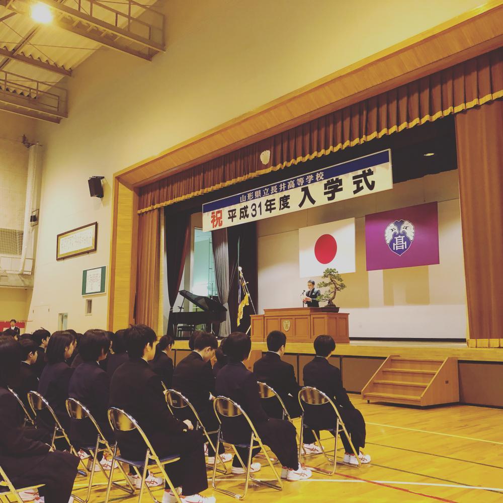 入学おめでとう:画像
