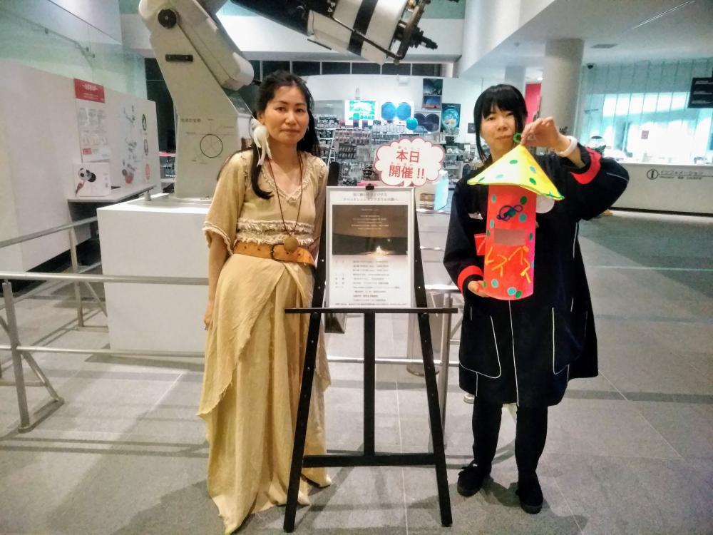 仙台市天文台「星に願いを音どけするチベッタンシンギングボウルの調べ」