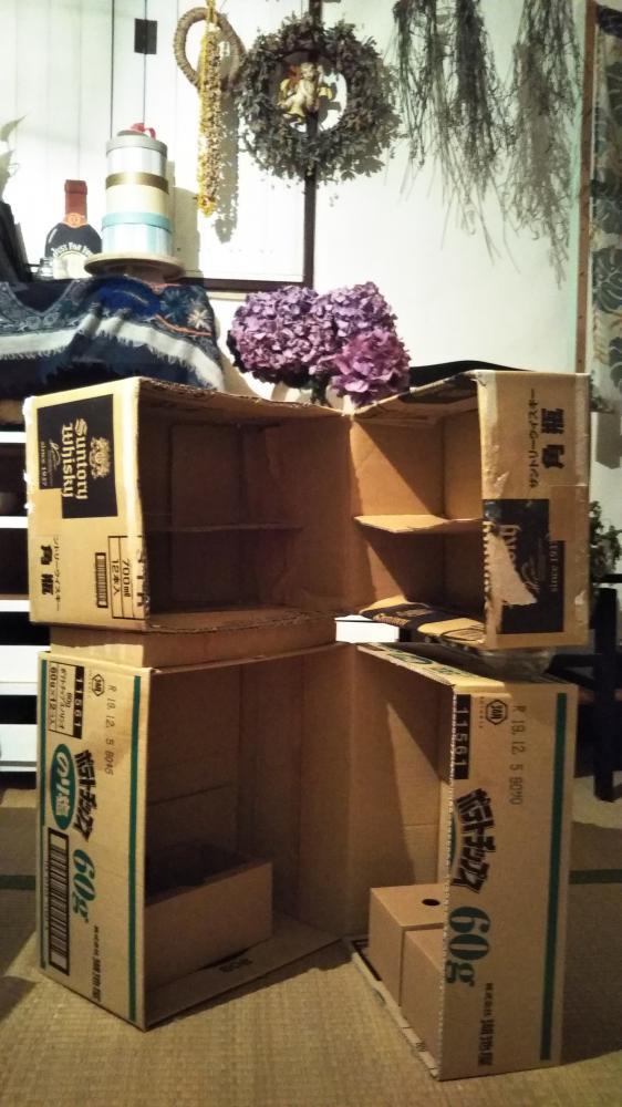 メロディーシェフの新たな冷蔵庫~只今、製作中!