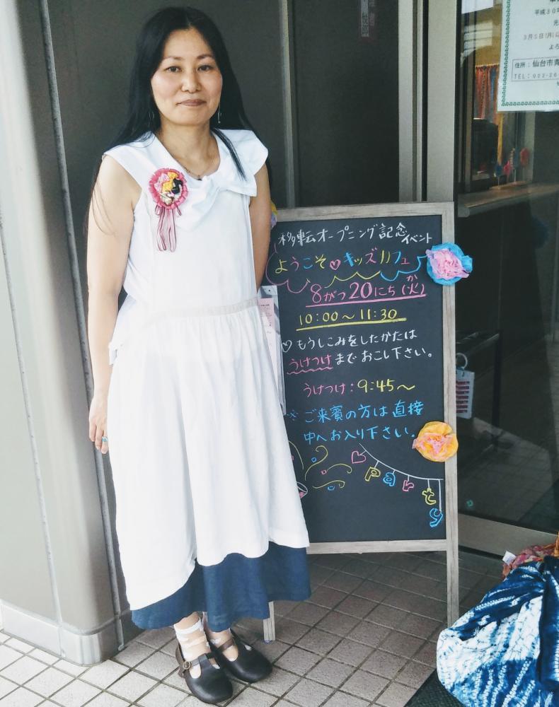 仙台市の幸町児童館へオルガニートのケータリングへ参りました。