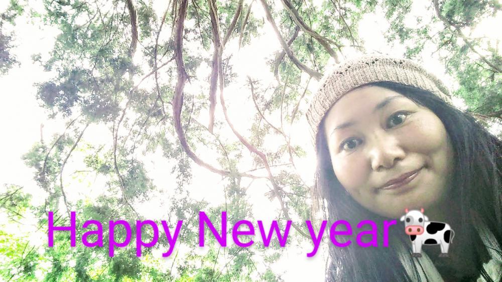 2021年、今年もよろしくお願い致します!