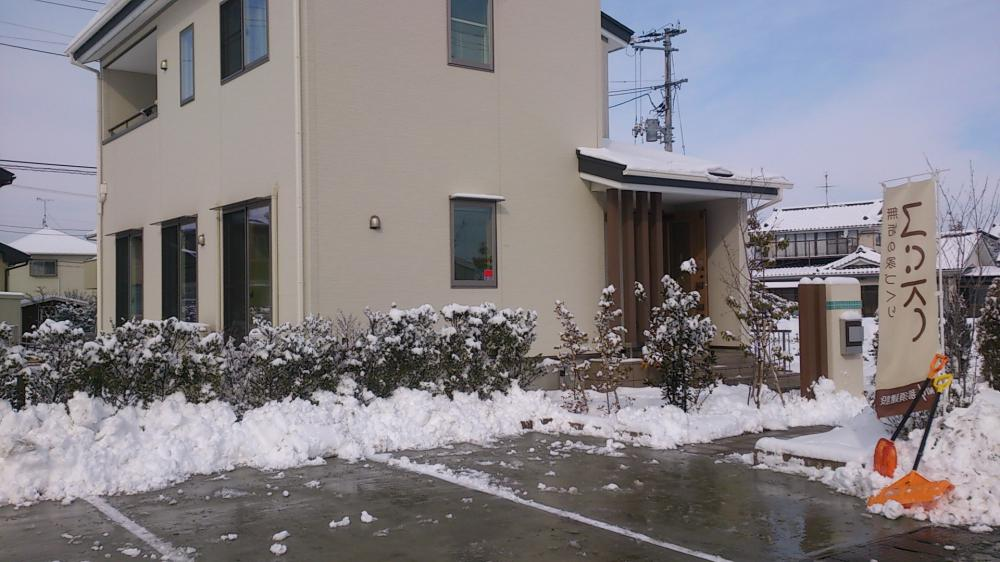 モデルハウス【空】雪かき完了♪(^▽^)