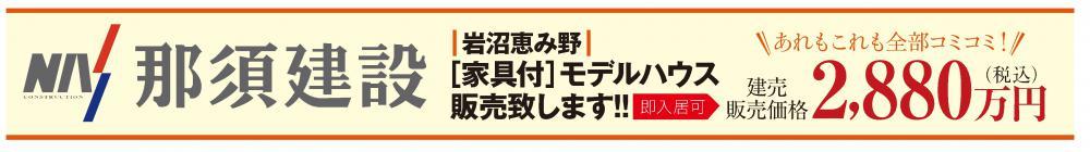 n-mode01販売イベント開催します!:画像