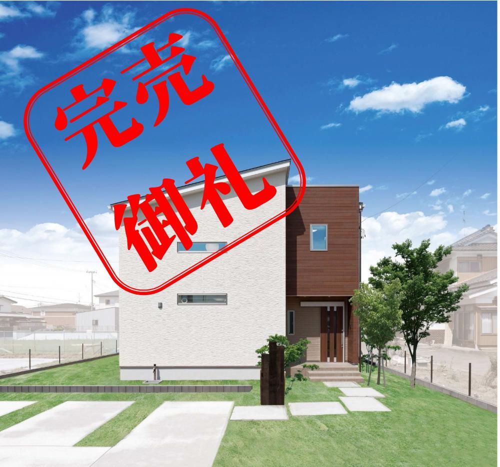【n-mode】N+ モデルハウスの売却がきまりました