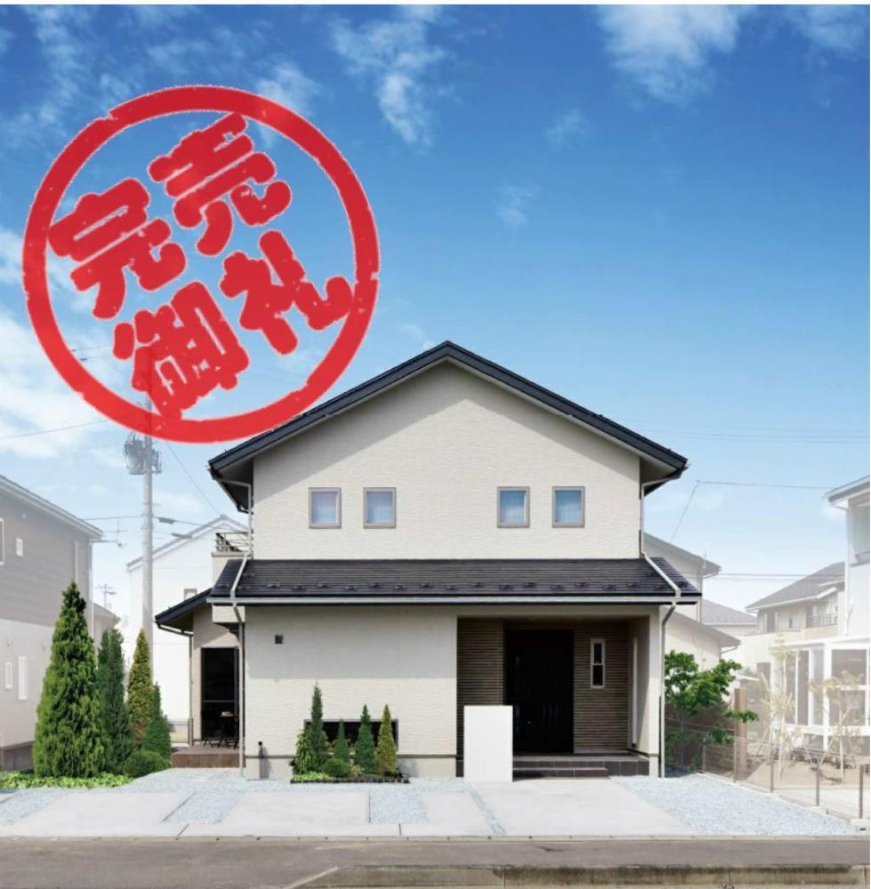 【MUKU+G】 モデルハウス売却決定しました