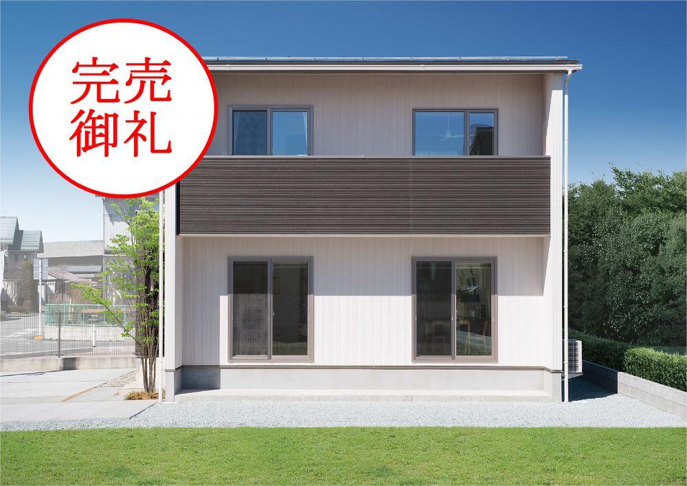 天童芳賀モデルハウス『n-mode』 売却が決まりました!