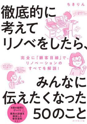 本 紹介:画像