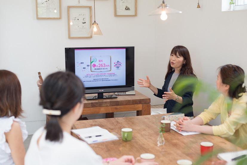 出張カフェ開催〜学ぼうお金の基本のき〜@錦ヶ丘モデルハウス