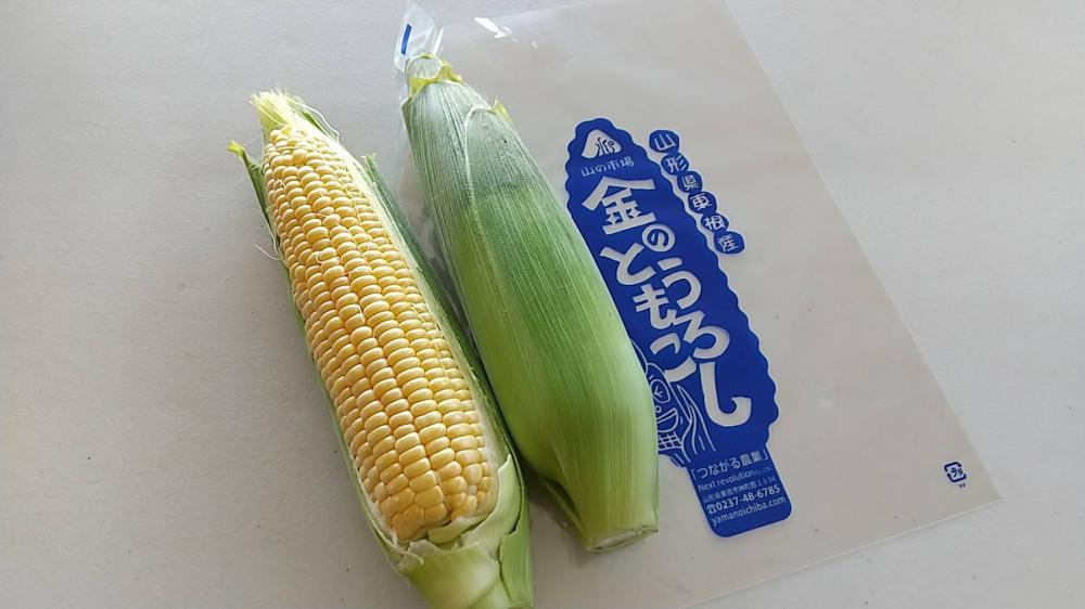 収穫スタート:画像