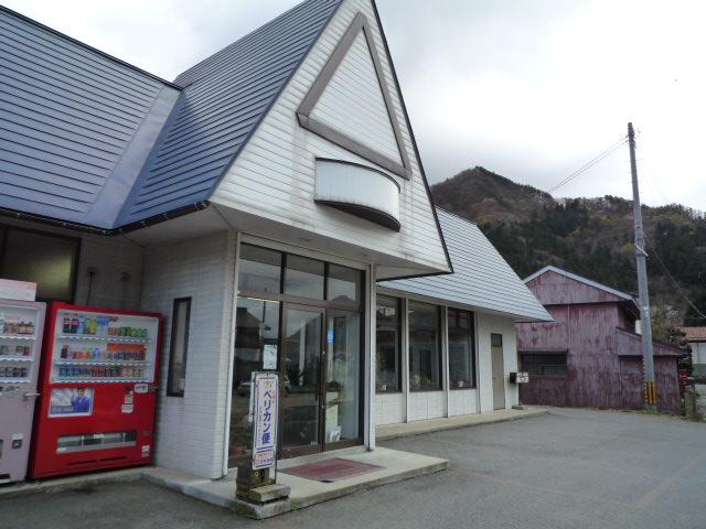 「あんどう商店」の画像