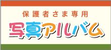 obanazawag_cloud_banner.png