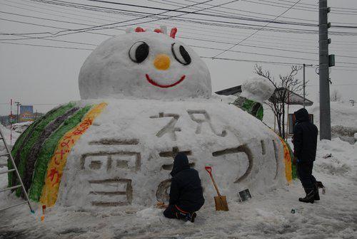 尾花沢雪まつり
