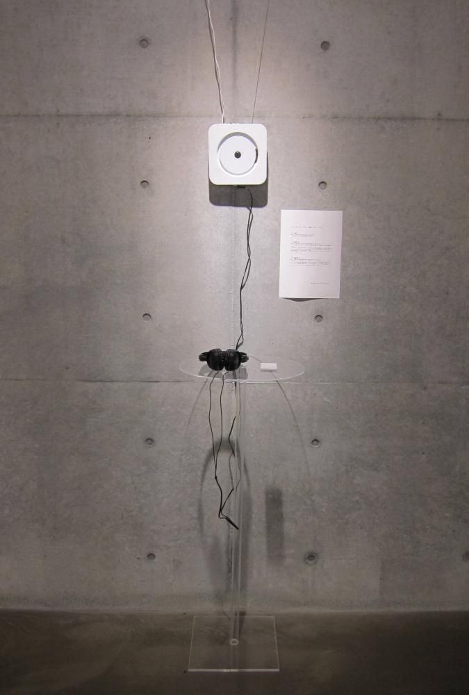 展覧会「置賜、昨日・今日・明日へつづく OTO」 終了です。:画像