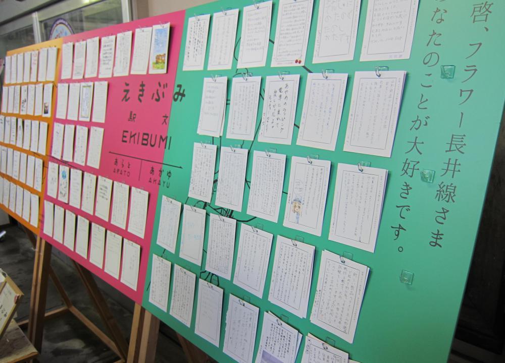 【第5回開催!】「ぼくらのフラワー長井線 アートプロジェクト企画会議」:画像
