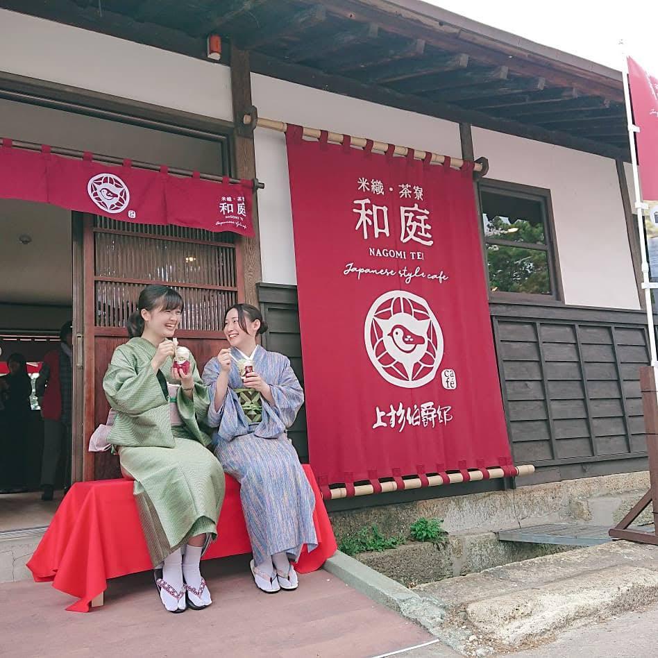 """能在米泽市享受和服的咖啡厅""""和睦院子""""(地对待)开放!:图片"""
