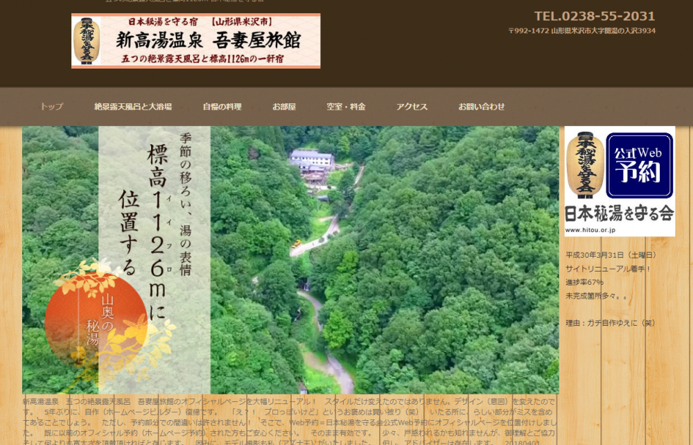 We returned Official Website. It is five years since then: Image