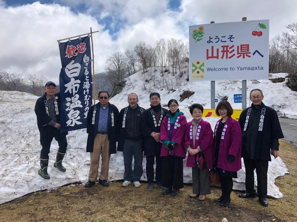 We reached opening of west Azuma sky valley spring. : Image
