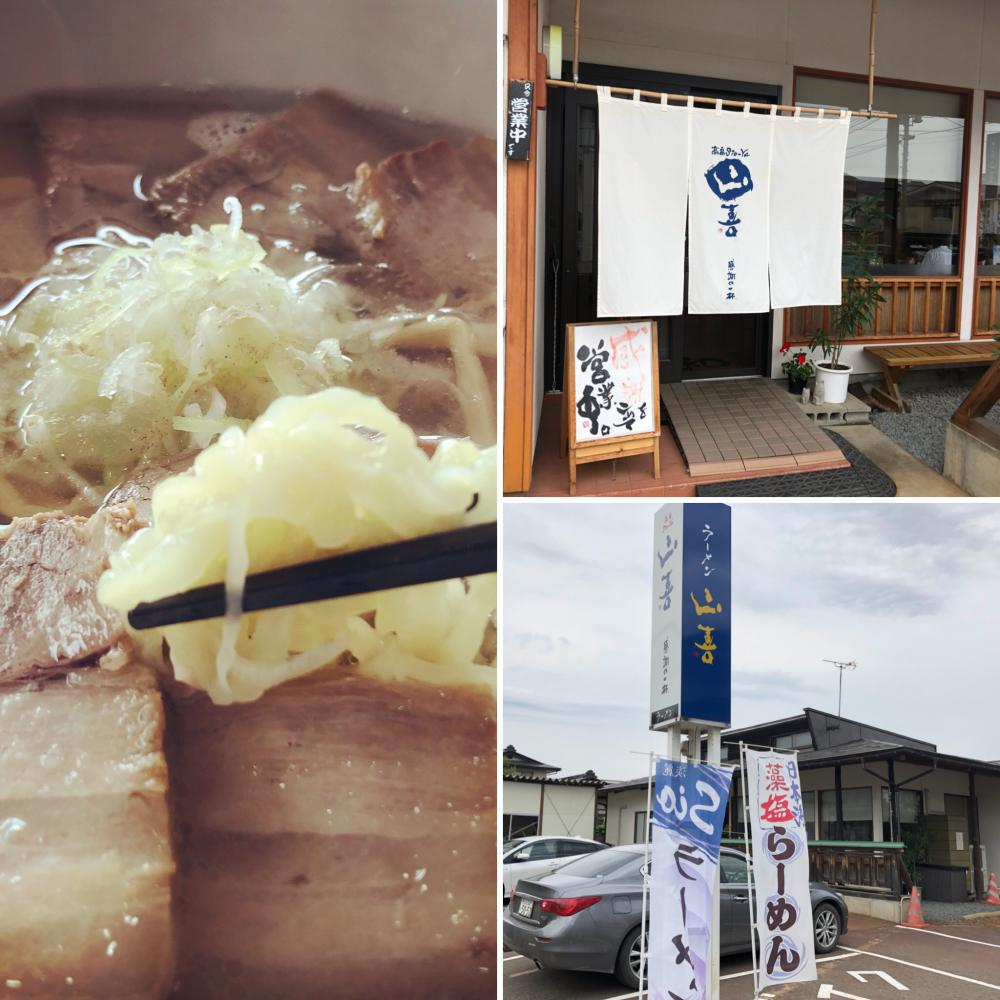 We make breakfast reply, and unexplored hot spring accommodation to perform of ramen in the morning is ant. : Image