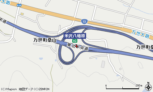 【東北中央道】最寄りインター。その名は【米沢八幡原】(よねざわ はちまんぱら):画像