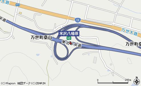 [Tohoku Chuo Expressway] Neighborhood interchange. The name [Hachimanpara, Yonezawa] (yonezawahachimampara): Image