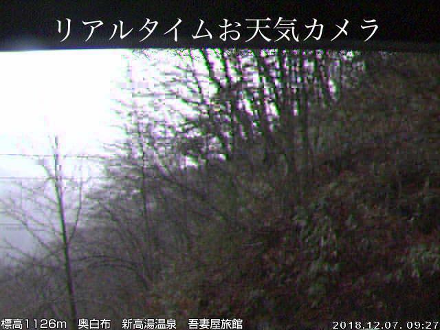 【お天気カメラ】標高1126の気象状況がナントナク(笑)わかる!:画像