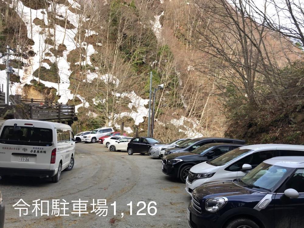 【令和駐車場?!】宿前に駐車できる台数は12台ぐらいです。