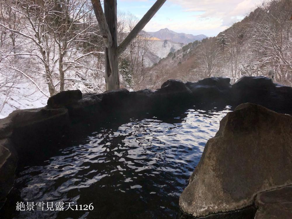 【雪見露天風呂】雪少ない・・・少ないけどぉ ありまぁ~す(^_-)-☆