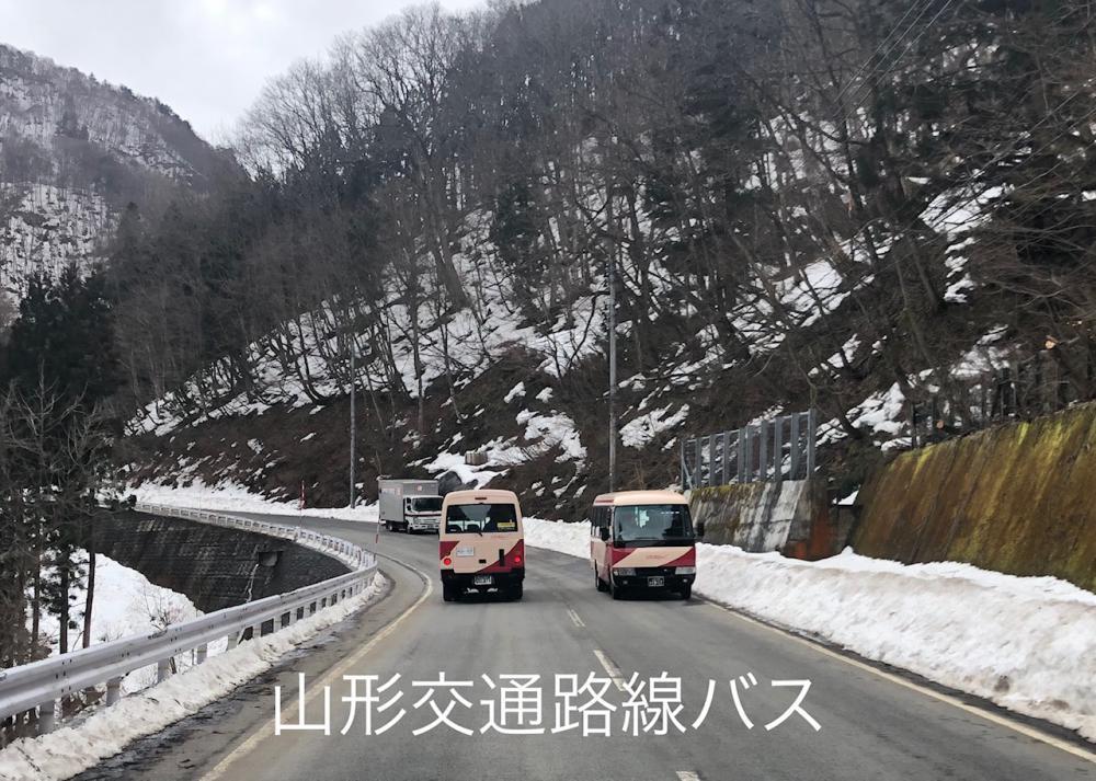 山形交通路線バス(米沢駅〜天元台湯元):画像