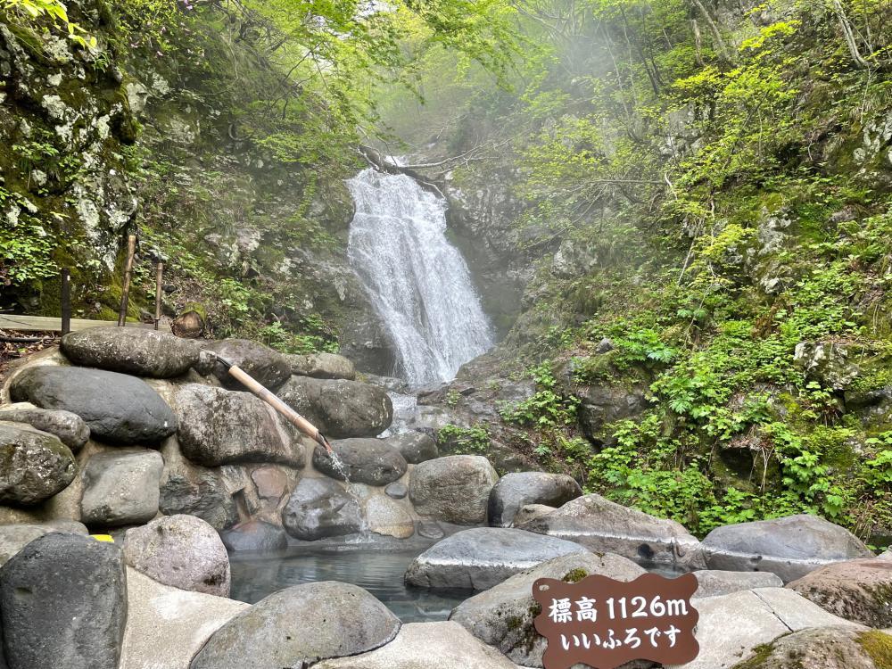 源流滝見風呂は新緑の中 標高1126m:画像