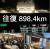 【実践主義】プリウスで熱海(静岡県)まで往復して見ました。