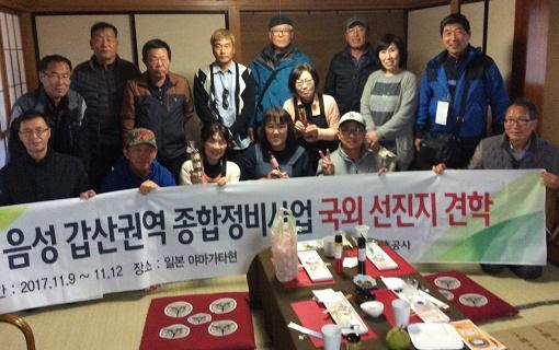 韓国のさくらんぼ農家の方が視察に!:画像