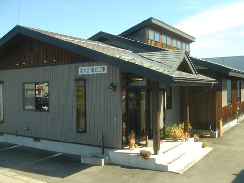 2010/11/03 15:10/ 関連会社紹介:株式会社大江電気工事