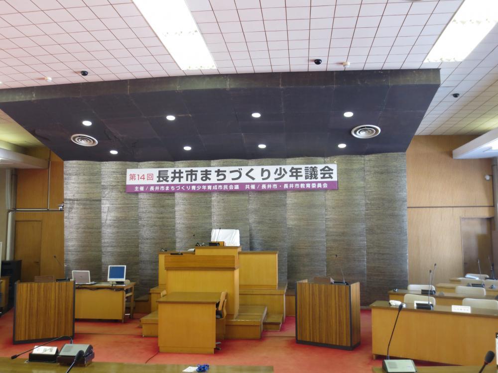第14回長井市まちづくり少年議会開催!