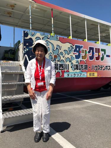 おら専|20190605オンエア 水陸両用バス IN 長井ダム百秋湖/