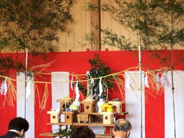 おらんだ専科情報紹介|新嘗祭への献上穀物:画像