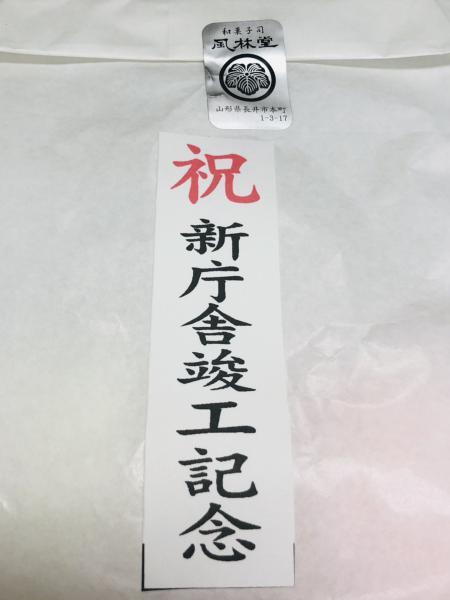 おらんだ専科情報紹介|長井市役所新庁舎/