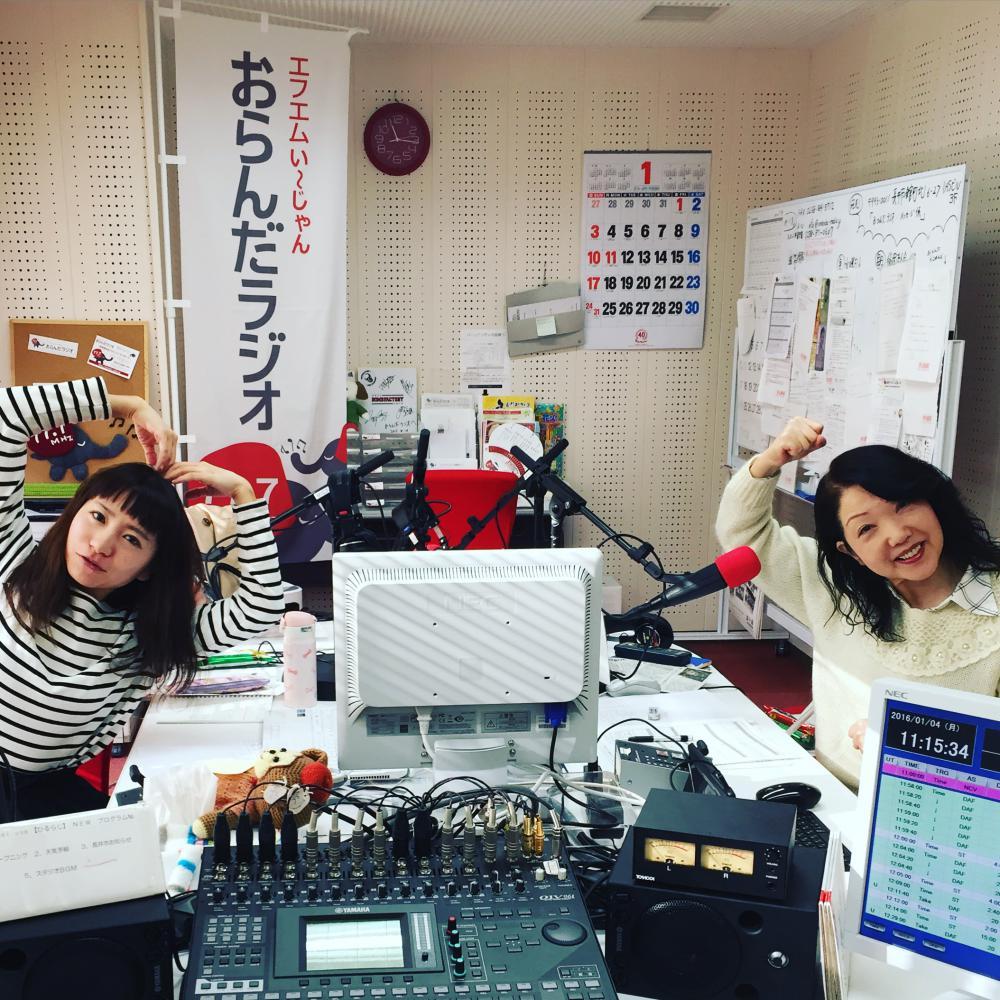 20160104ひるらじ!!