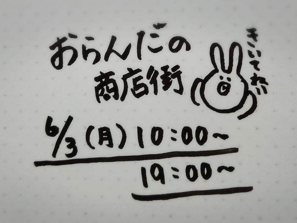 おらんだの商店街!!!!
