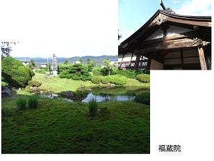木造駅舎の魅力 ⑰福蔵院の庭