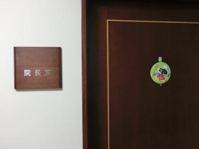 吉川病院の花見です