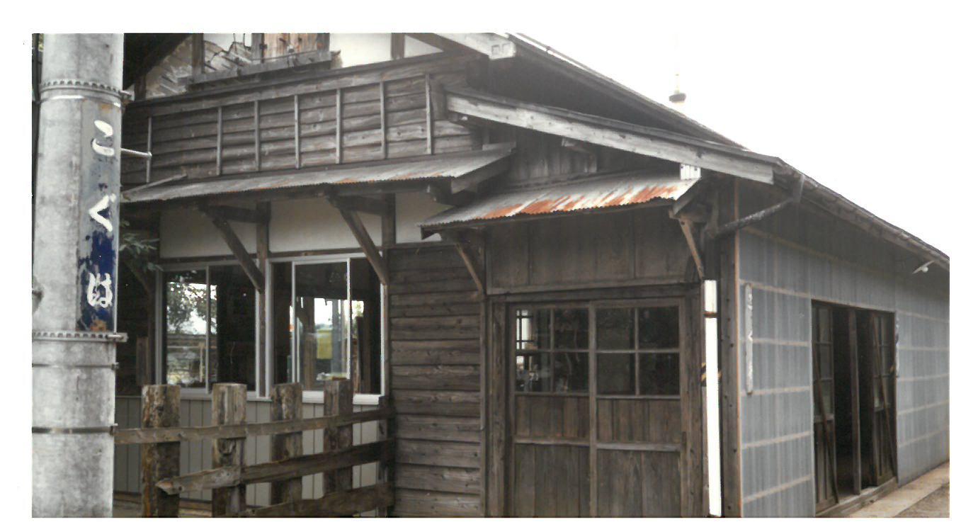 30年前の蚕桑駅 ①
