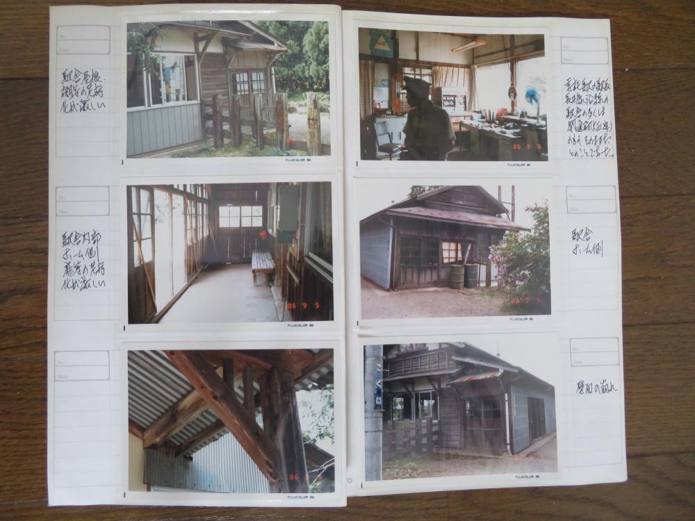 30年前の蚕桑駅 ②