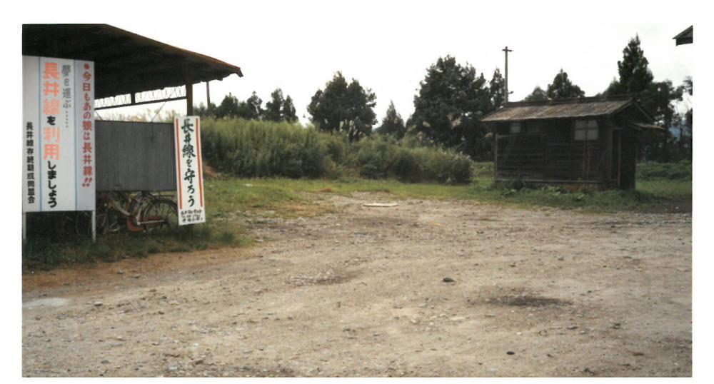 30年前の時庭駅