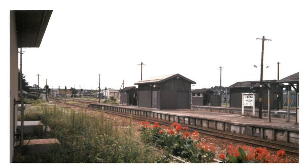 30年前の今泉駅 ②