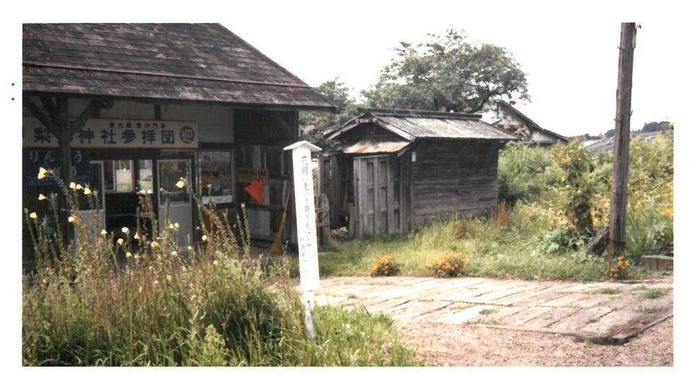 30年前の梨郷駅