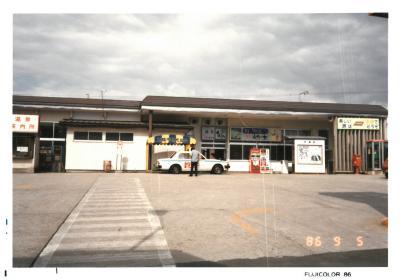 30年前の赤湯駅