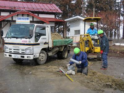 トイレ改修工事中